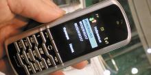 фото для статьи блога - Военный мобильный телефон Атлас.