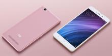 фото для статьи блога - Xiaomi Redmi 4 A