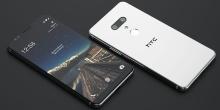 фото для статьи блога - Новинка HTC U12+. Что за зверь?