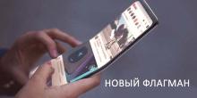 фото для статьи блога - Новый смартфон Samsung Galaxy F. Какой будет?
