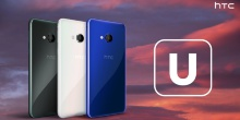 фото для статьи блога - Cмартфон HTC U11