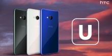 фото для статьи блога - Cмартфон HTC U11