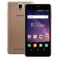 Смартфон Philips Xenium S318 Gold (Золотистый)